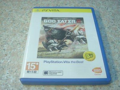 PS Vita PSV 噬神者2/噬神戰士2 God Eater 2 日文版 直購價300元 桃園《蝦米小鋪》