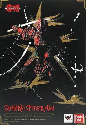 日本正版 萬代 名將 MANGA REALIZATION 侍 蜘蛛人 可動 公仔 日本代購