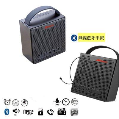 Soundo 3Miteck BS-401可攜式鬧鐘藍芽無線喇叭音樂立體聲.可通話. iphone HTC