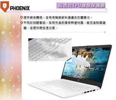 『PHOENIX』HP Laptop 14吋 14s-CF3037tu 系列 專用 超透光 非矽膠 鍵盤保護膜 鍵盤膜
