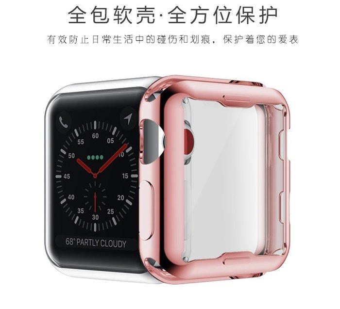 Apple watch4 全包保護套 矽膠套 蘋果手錶保護殼 iwatch3代 40/44/38/42mm 防摔抗震