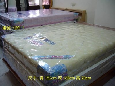 強硬護背彈簧床墊(台北地區免運費)