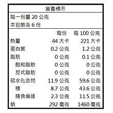 ◎亨源生機◎高纖蒟蒻乾-五香風味(120公克/袋)  零食  點心 高纖維 低熱量  全素可用