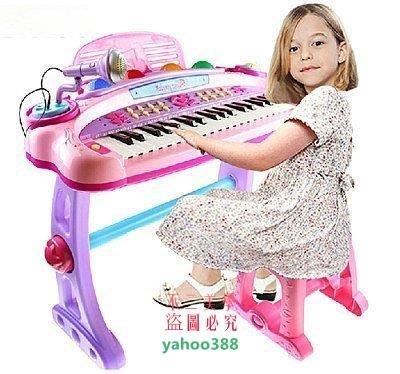 美學171寶寶兒童益智多功能音樂玩具電子琴小鋼琴帶麥克風電源最佳3841❖69106