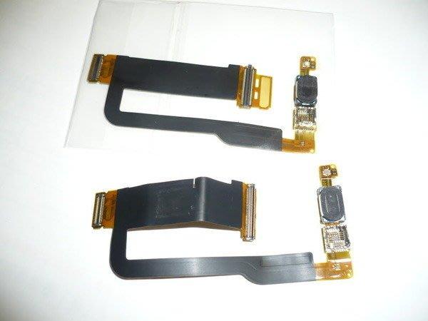 『皇家昌庫』 N7100/note2/note3/S4/I9500 原廠全新充電孔 不能充電/不能傳輸/麥克風無聲/維修