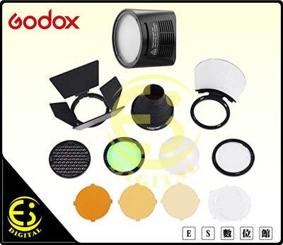 ES數位 神牛 Godox AK-R1 機頂閃光燈 轉接座 蜂巢 遮光罩 色溫 柔光球 四葉片圓形 擴散片 磁吸