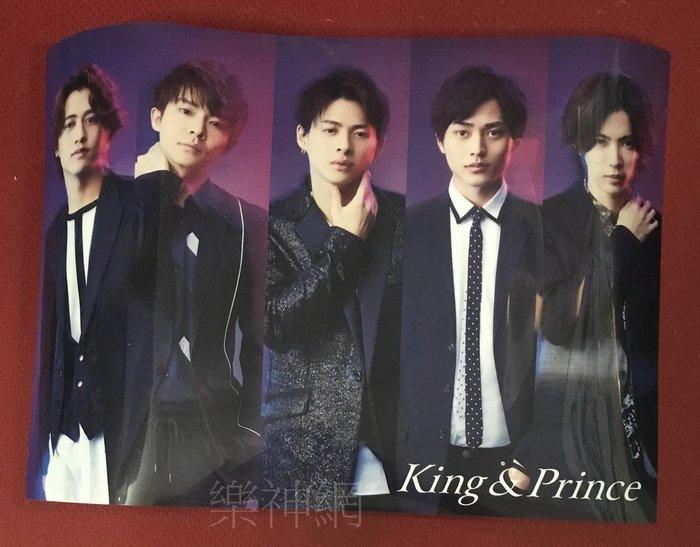 King & Prince Mazy Night 2020 【日版特典PVC海報】全新