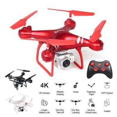 無人機高清航拍耐摔四軸飛行器WiFi圖傳遙控飛機drone玩具KY101