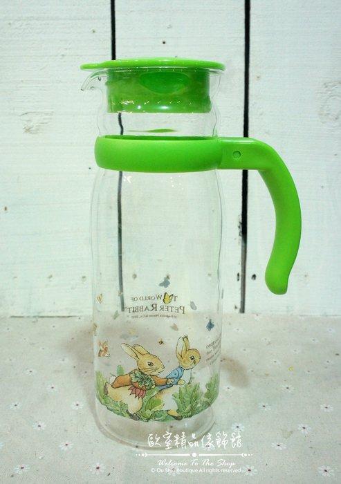 ~*歐室精品傢飾館*~Peter Rabbir 彼得兔 彼得兔 跑兔 鄉村風格 玻璃 冷水瓶 水壺 ~新款上市~