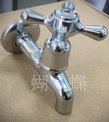 蝴蝶衛浴~附發票~台灣製造.大十字水龍頭.十字把手長栓~單冷水精密陶瓷心.