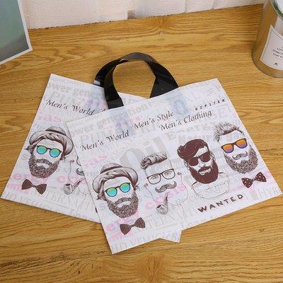 hello小店-新款男裝童裝袋子衣服店服裝店手提袋化妝品購物塑料袋子批發#購物袋#手提袋#袋子#