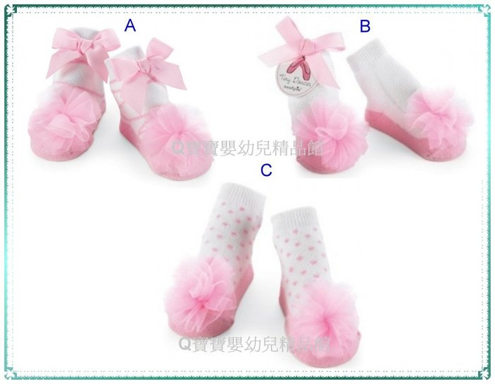 【Q寶寶】美國 Mud Pie 嬰兒襪 假鞋襪 造型襪  彌月禮_現貨