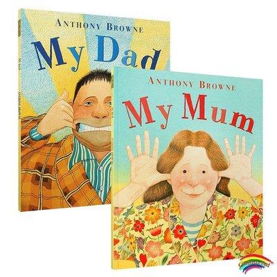 【送音頻】My Dad My Mum Anthony Browne我爸爸我媽媽英文原版繪本安東尼布朗大開平裝童書家庭關系情商管理低幼0-3-6mydad mym