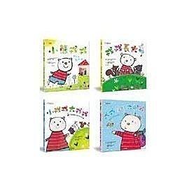 『大衛』 大好書屋 小熊戎戎成長系列套書(4冊合售)全新只要350