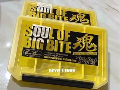 Evergreen Tackle Box Soul of Big Bite 魂  路亞工具盒 黃色 特價380