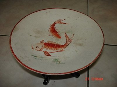 """品相一切完整漂亮,這種台灣早年的雙魚型""""雙魚"""" 盤已相當古老了喔"""