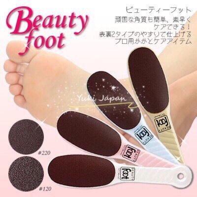 《❣️現貨。日本製。COSME 大賞Beauty Foot 去足繭 去硬皮 足部去硬皮角質棒 美腿護理神器?? 》