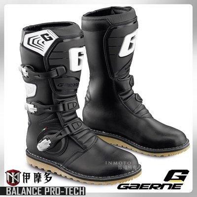 伊摩多※義大利 GAERNE BALANCE PRO-TECH 黑 慢車靴 慢爬靴 真皮 橡膠防滑鞋底 可換式合金扣帶