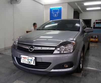 Opel Astra GTC-A柱+B柱(用C柱)+前車門下方+尾門上方+尾門左右側 汽車隔音條 套裝組【靜化論】