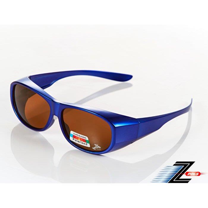 【Z-POLS 兒童專用包覆款】限定藍款舒適包覆全新設計 Polarized寶麗來抗UV400偏光眼鏡!盒裝!