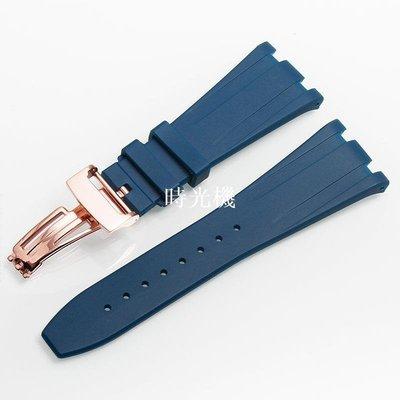 品緹橡膠手表帶 適配愛彼皇家橡樹離岸型15710ST男表帶 AP表帶28 時光機