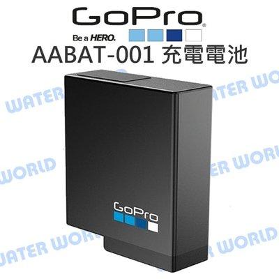 【中壢NOVA-水世界】GoPro HERO 7 6 5【AABAT-001 原廠電池】1220mAh 充電電池