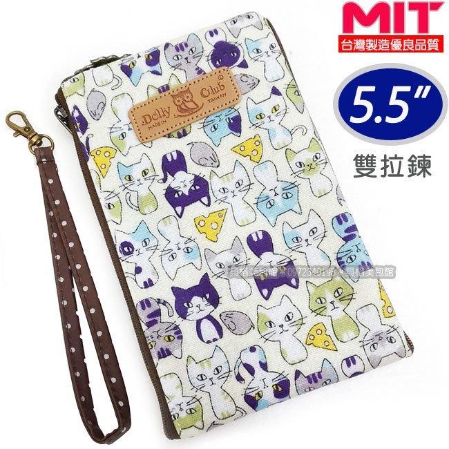 貝格美包館 雙拉鍊手機包 CB2L 老鼠起司貓 台灣製防水包 附手腕帶 DOLLY 全館現貨