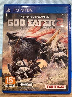幸運小兔 PSV遊戲 PSV 噬神者 2 狂怒解放 God Eater SONY PS Vita 主機適用 庫