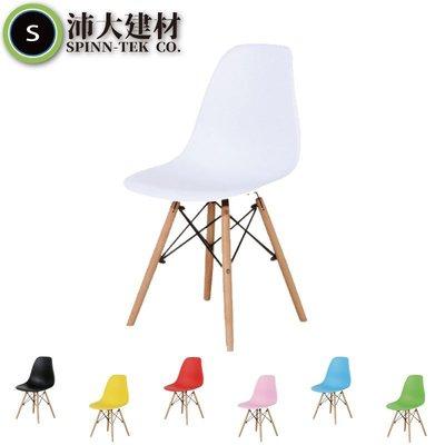 《沛大建材》 兒童款伊姆斯復刻椅 兒童椅 北歐造型椅伊姆斯餐椅 普普風餐椅 櫸木腳椅 L型餐椅 休閒椅【B19】
