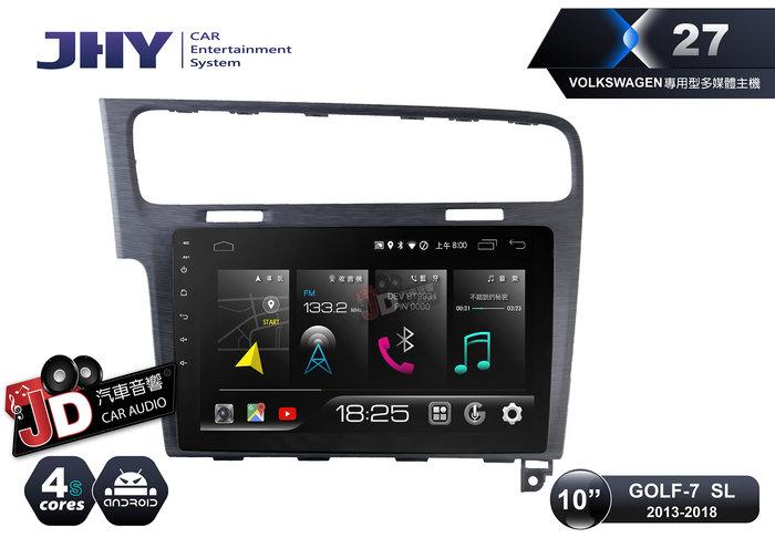【JD汽車音響】JHY X27 XS27 VW GOLF-7 SL 13-18 10吋專車專用安卓主機 4+64G 聲控