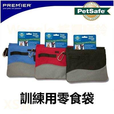 趴趴狗寵物精品~ Premier《Treat Pouch Sport 訓練用零食袋》
