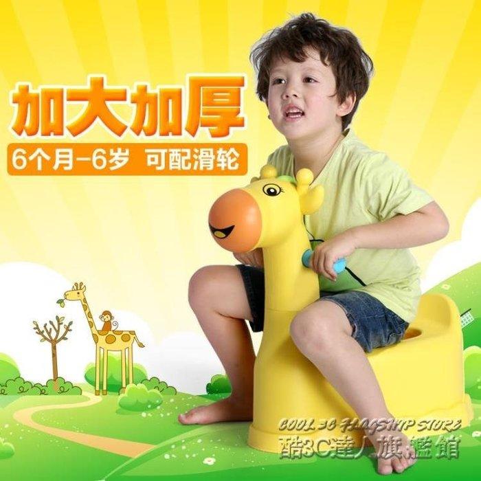 加大號抽屜式兒童坐便凳女寶寶坐便器嬰幼兒男便盆小孩馬桶座便器  IGO