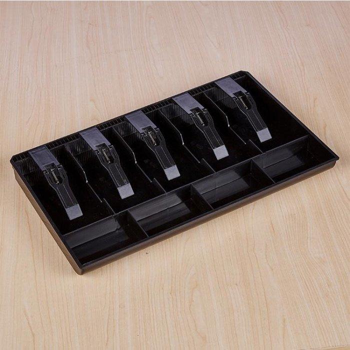 黑色收銀盒超市收銀盤零錢盒硬幣盒子jy錢箱收納盒5格紙幣錢盒【全館免運】