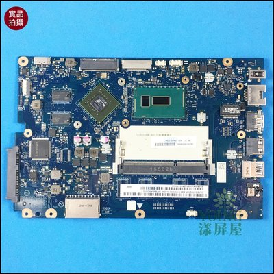 【漾屏屋】聯想 100-15IBY i5-5200U SR23Y 主機板 代工更換 59