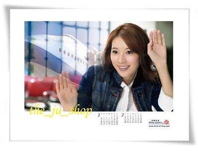 【典藏分享 ☆ 要搶要快 】☆ 全新 2009 (中華航空最後一屆) 林志玲 寫真 月曆