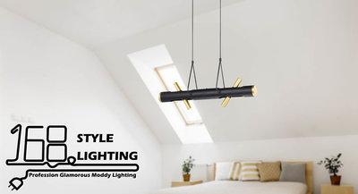 【168 Lighting】搖擺樂《LED吊燈》(兩款)短款GE 81115-2