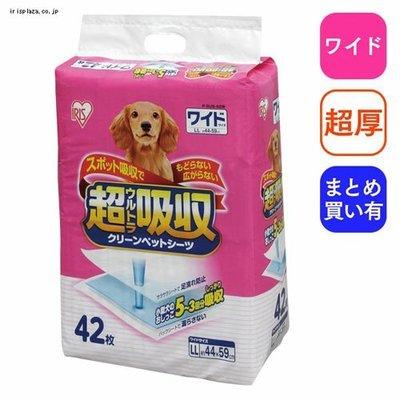 【寵物王國】日本IRIS-IR-PSUS-42W新長效型超吸收抗菌尿布44x59cm-42入 ☆單包可超取