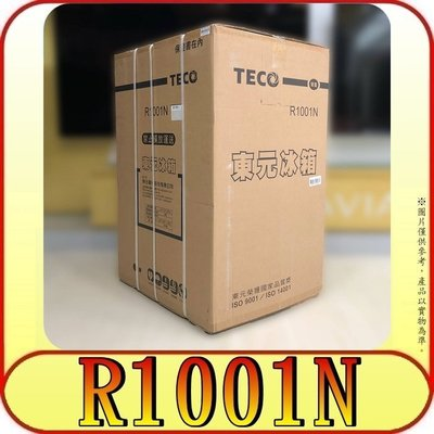 《三禾影》TECO 東元 R1001N 雙門小冰箱 100公升【另有R1303W R1303W R1072SC】