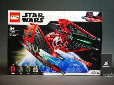 (參號倉庫) 現貨 樂高 LEGO 75240 星際大戰 抵抗勢力 Major Vonreg 鈦戰機 STAR WARS