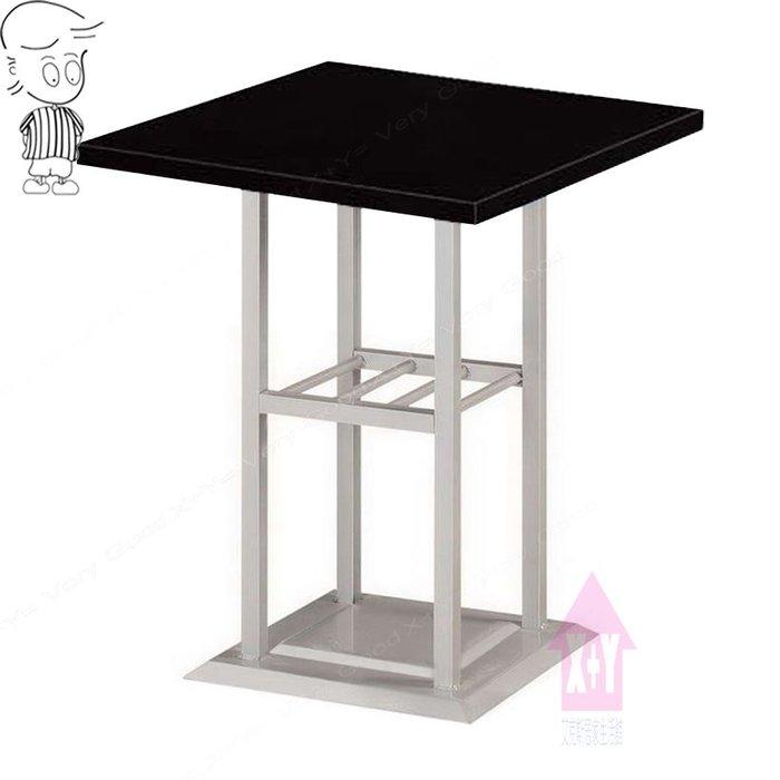 【X+Y時尚精品傢俱】現代餐桌椅系列-艾緹 2尺方桌(712烤銀腳).餐桌.洽談桌.早餐桌.另有2.5尺.摩登家具