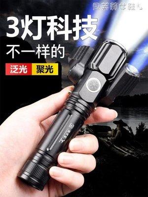 手電筒手電筒強光可充電超亮多功能戶外防水家用遠射1000