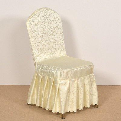 定做酒店會議連體椅套飯店餐廳凳套會所包廂婚慶宴會廳鋼管椅套