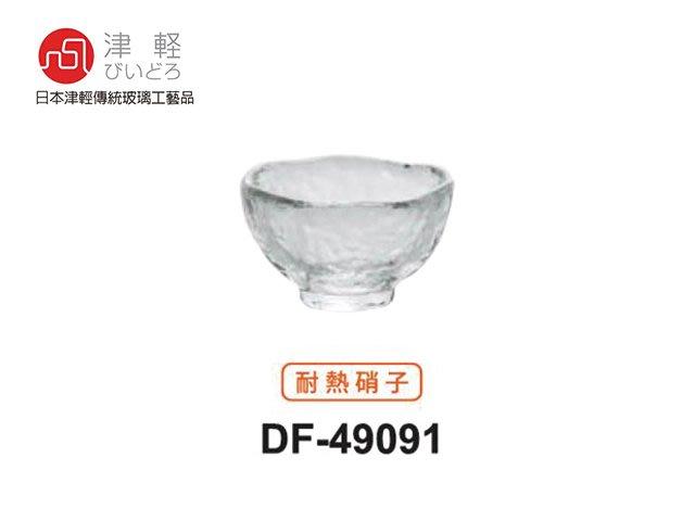 +佐和陶瓷餐具批發+【25DF-49091 津輕透明耐熱清酒杯40cc】 日本 津輕  手作 清酒杯  酒杯