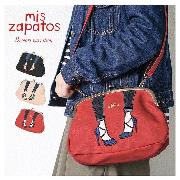 日本 Mis zapatos 刺繡高跟鞋二用包 側背包 口金包 復古包 美腿包 肩背包 斜背包 錢包 珠扣包 手提包