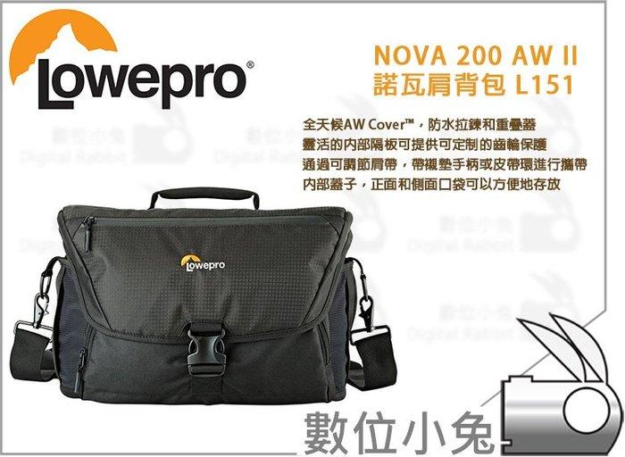 數位小兔【Lowepro NOVA 200 AW II 諾瓦肩背包 L151】側背包 攝影包 相機包