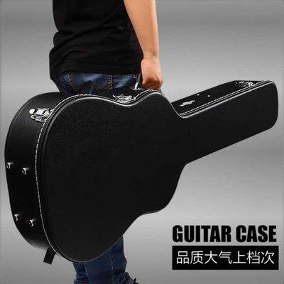 朗斯民謠琴盒標準39 38 40寸41寸民謠吉他箱古典皮質盒琴箱吉他包