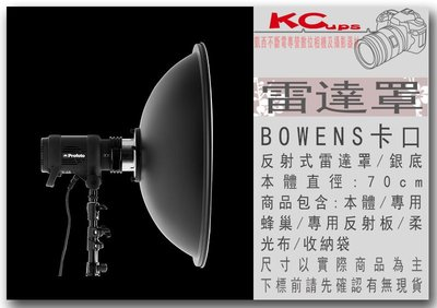 【凱西影視器材】BOWENS 保榮 卡...