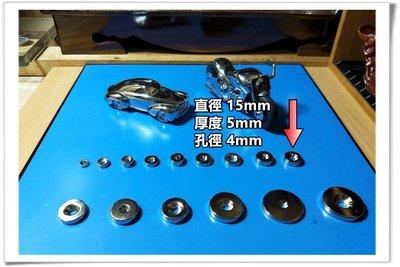 沉孔釹鐵硼磁鐵15mm*5mm孔徑有3mm跟4mm 兩種可選