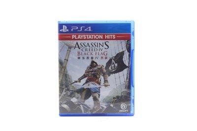 【橙市青蘋果】PS4:刺客教條4黑旗 Assassin's Creed IV Black Flag 中文版 #40720