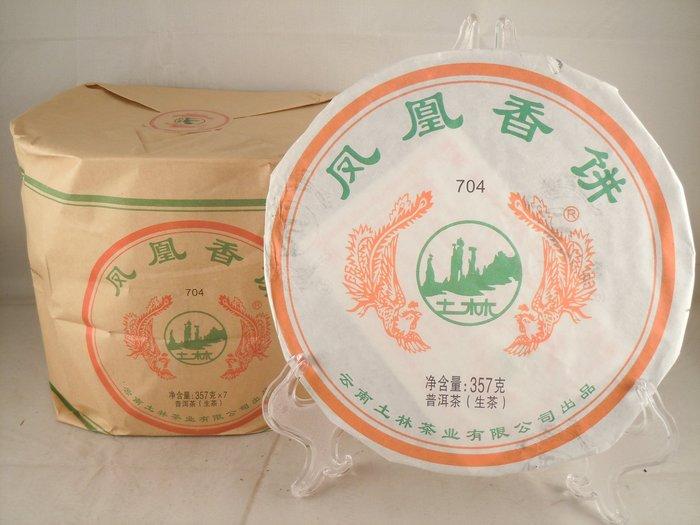 L㊣軒凌茶苑㊣-B713-土林2014年鳳凰香餅704生態茶-生茶-357克-低價起標